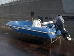 Rigiflex Cap 400